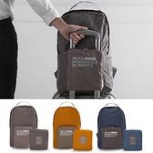 韓國官網同款 可登機 大容量 行李 雙肩 後背包 收納 可折疊 肩背 行李箱 旅行 出國【RB451】