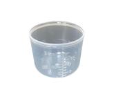 小量杯 小藥杯 20ml 透明杯身 有刻度 塑膠量杯【B02】