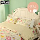 兩用被 / 雙人【法式歐蕾米】冬夏鋪棉兩用被套  100%精梳棉  戀家小舖台灣製-AAS205