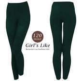 【露娜斯】120丹尼厚地階段著壓設計九分褲襪【深綠】台灣製 LD-9001