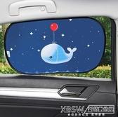 愛車E族汽車遮陽擋 車用窗簾防曬隔熱側檔車窗遮陽板貼車內遮光簾『新佰數位屋』