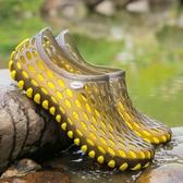 夏季沙灘洞洞鞋黑色透氣網鞋防水涼鞋青少年學生塑料塑膠拖鞋男女 酷男精品館