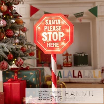 聖誕節裝飾品店鋪場景布置室內節日氛圍櫥窗ins主題創意裝扮燈飾 夏季新品