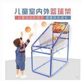 兒童籃球架便攜可拆卸籃球機移動式男女孩室內戶外投籃遊樂園玩具XW 全館滿額85折