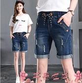 牛仔五分褲牛仔短褲女高腰五分褲寬鬆顯瘦大碼哈倫韓版鬆緊腰2021年夏季新款 芊墨左岸