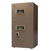 保險櫃 保險櫃家用辦公80cm 1米 1.2米 雙門密碼指紋防盜保險箱全鋼雙層保管箱 JD 【618 大促】