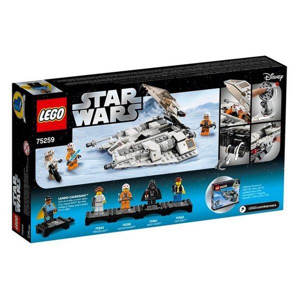 LEGO樂高 星際大戰 系列 75259 Snowspeeder? – 20th Anniversary Edition 積木 玩具