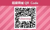 likavong-fourpics-56f6xf4x0173x0104_m.jpg