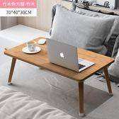 簡易電腦桌做床上用書桌可折疊小桌子