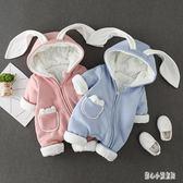 爬行服 嬰兒連體衣秋冬裝6-12個月新生兒衣服可愛萌寶寶外出 nm12833【甜心小妮童裝】