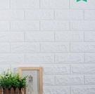 墻紙自粘卡通3d立體墻貼兒童房間溫馨