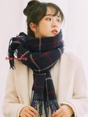圍巾 韓版仿羊絨格子秋冬保暖圍脖披肩女
