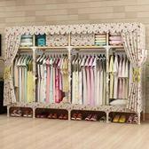 衣櫃 簡易實木牛津布衣櫃加固衣櫃組裝布藝簡約實用宿舍衣櫃升級加固 傾城小鋪