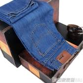 春夏季男士牛仔褲直筒青年商務寬鬆大碼休閒修身韓版薄款長褲 印象家品