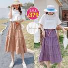 BOBO小中大尺碼【2621】寬版拼接短袖蛋糕連身裙 共3色 現貨
