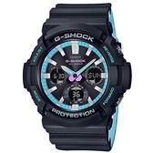 【僾瑪精品】CASIO卡西歐 G-SHOCK 霓虹藍運動腕錶 GAS-100PC-1A