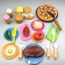可切牛排切切樂玩具蔬菜水果披薩切切看過家家面包冰淇淋西餐套裝