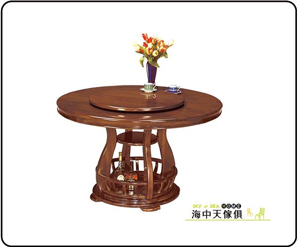 {{ 海中天休閒傢俱廣場 }} G-9 摩登時尚 餐廳系列 267-8  柚木4.38尺實木餐桌