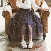 女童半身裙中長款春夏款中大童韓版星空裙親子裝長裙網紗裙子 ⊱歐韓時代⊰