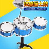 兒童玩具架子鼓仿真爵士鼓音樂打擊樂器初學者寶寶男女孩3-6歲
