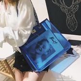 夏天新款超火菱格鏈條果凍包簡約百搭透明包單肩大包女包 完美情人精品館