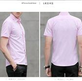 白襯衫男短袖韓版修身純色商務休閒寸衣職業工裝男士長袖襯衣 黛尼時尚精品