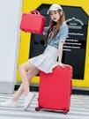 網紅行李箱小型輕便登機箱18寸拉桿箱女密碼皮箱旅行箱男20寸韓版 LannaS YTL