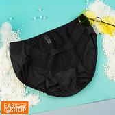 EASY SHOP-Wibest-高腰三角涼爽包臀內褲-時尚黑