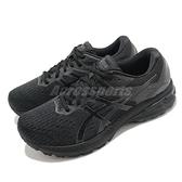 Asics 慢跑鞋 GT-2000 9 D Wide 寬楦 黑 灰 女鞋 透氣穩定 運動鞋【ACS】 1012A861002