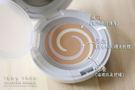 SK-II SKII SK2 超肌因鑽光...