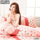 床包兩用被套組 / 雙人特大【貴族花園】含兩件枕套,100%精梳棉,戀家小舖台灣製AAS515