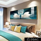 裝飾畫 橫板臥室床頭掛畫現代簡約大氣客廳沙發背景牆壁畫掛畫北歐風格