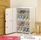 鞋架鞋櫃簡易小鞋架塑料收納防塵多層省空間組裝門口家用經濟型置物架 3C優購HM