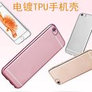 88柑仔店--OPPO R11手機殼OPPO R11 Plus保護套防摔硅膠透明電鍍TPU軟殼簡約