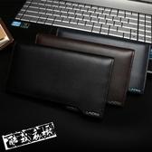 男錢夾 商務男士錢包長版拉鏈多功能手包卡包皮夾子手機包錢包男 限時8折