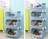 兒童書架玩具收納架塑料簡易置物架落地寶寶幼兒園儲物櫃超大容量MBS 『潮流世家』