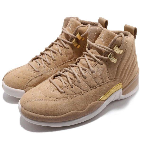 Nike Wmns Air Jordan 12 Retro Vachetta Tan 卡其 咖啡 喬丹 12代 女鞋【PUMP306】 AO6068-203
