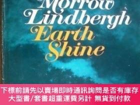 二手書博民逛書店Earth罕見Shine-大地閃耀Y414958 Anne Morrow Lindb... Houghton
