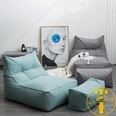 懶人沙發豆袋小戶型單人陽臺臥室躺椅小沙發懶人椅【雲木雜貨】