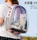 貓包貓咪背包寵物包