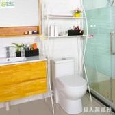 花架 浴室落地馬桶架 衛生間洗衣機置物架 廁所收納整理置物層架 DR23429【男人與流行】