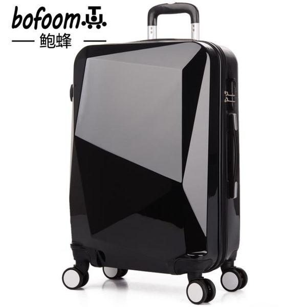 拉桿箱 登機箱 鮑蜂拉桿箱學生行李箱女男20旅行箱子萬向輪密碼箱皮登機 全館免運