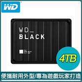 【南紡購物中心】WD 威騰 黑標 P10 Game Drive 4TB 2.5吋 電競行動硬碟
