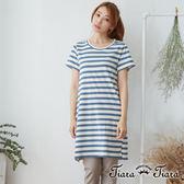 【Tiara Tiara】百貨同步 休閒風橫紋短袖長版上衣(深藍/淺藍/灰)