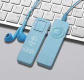 MP3 mp3播放器直插學生運動跑步迷你可愛優盤隨身聽學英語情侶MP3  維多原創 免運