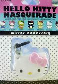 【震撼精品百貨】Hello Kitty 凱蒂貓~KITTY鑰匙圈-耳機塞+鏡子-粉
