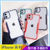 加厚邊框透明殼 iPhone SE2 XS Max XR i7 i8 plus 手機殼 四角防撞防摔 保護殼保護套 全包邊素殼