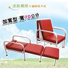 立新 坐臥兩用不鏽鋼陪伴床椅(加寬型) ...