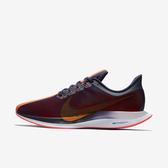 Nike Zoom Pegasus 35 Turbo [AJ4114-486] 男鞋 運動 跑步 緩震 輕量 速度 橘紅