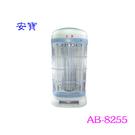 安寶 10W 捕蚊燈 AB-8255  ◆10W誘蟲燈管,效果加倍 ◆安全護網設計 ◆電擊網特大,誘蚊面積寬廣